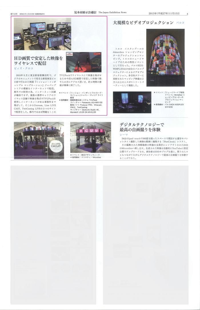 article20151115.jpg